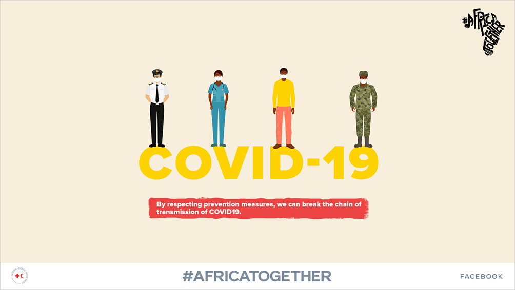 アフリカで6月4日、5日の二日間 (日本時間5日、6日)に開催される、コロナウイルス拡大防止を呼びかける目的で、著名なアーティストやエンターテイナーが参加するオンラインコンサート「Africa Together」のチラシ