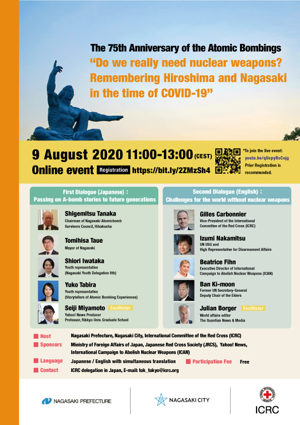 The announcement and details for the online event of the 75th Anniversary of the Atomic Bombings