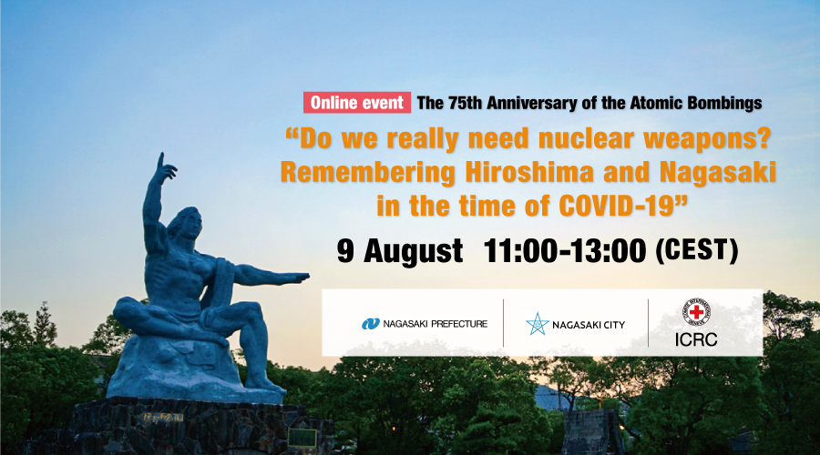 Details for the online event of the 75th Anniversary of the Atomic Bombings