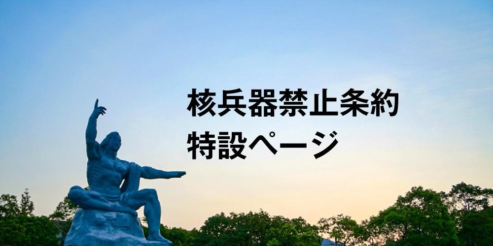 長崎の平和祈念像
