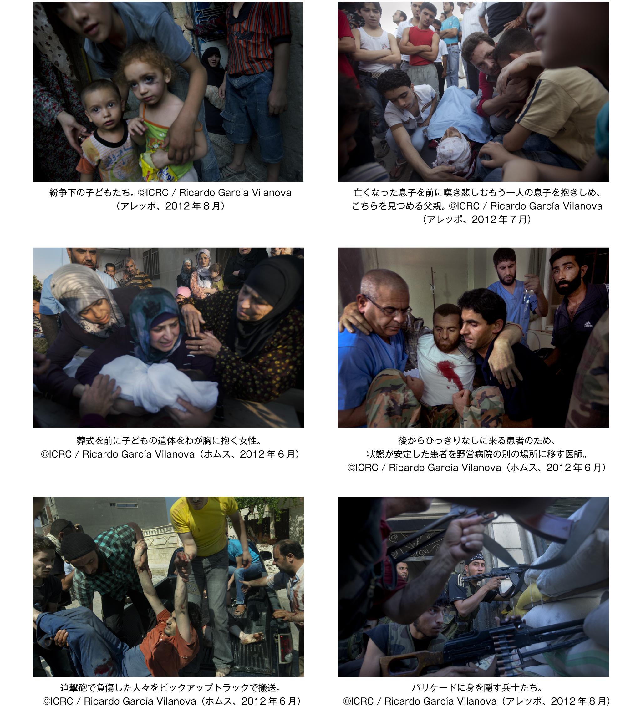 亡くなった子供を見つめる親や救助するために奔走する医師や人々、顔にあざのある子供や兵士たち
