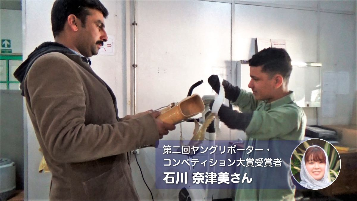 障がい者に義足を提供するリハビリテーションセンターの職員
