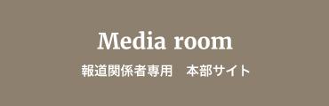 Media Room logo